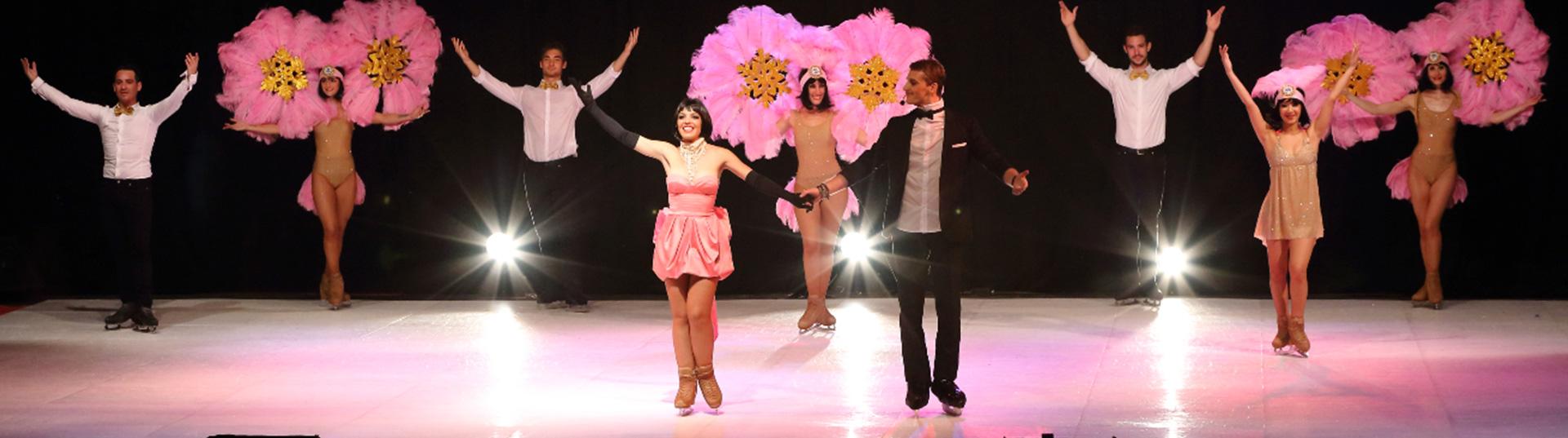 エクストラアイスのイベント用のスケートリンク