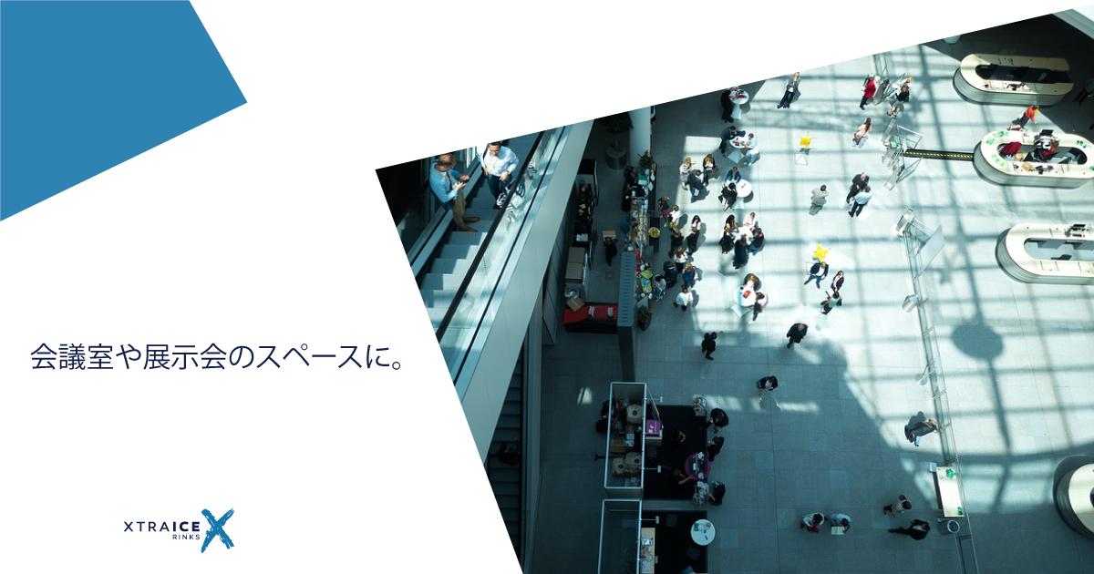 congress-jp